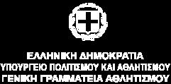 image of hellenic republic